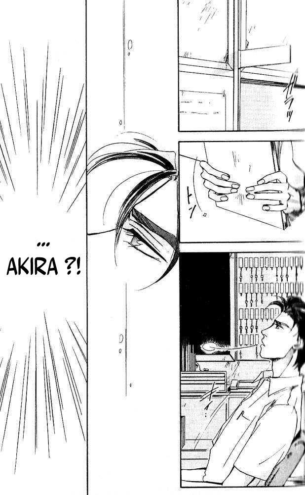 Ryoujoku kyoushitsu chapitre 3 partie 1