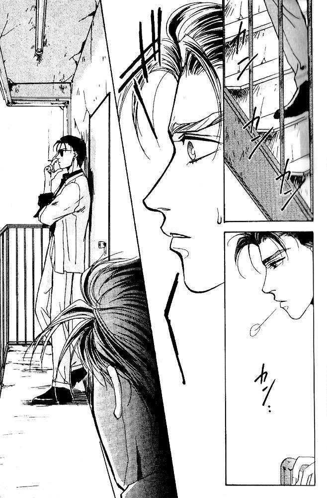 Ryoujoku kyoushitsu chapitre 3 partie 2