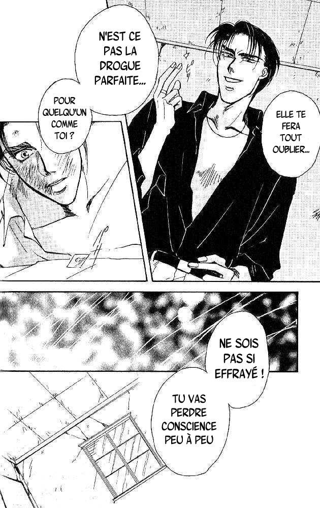Ryoujoku kyoushitsu chapitre 3 partie 3