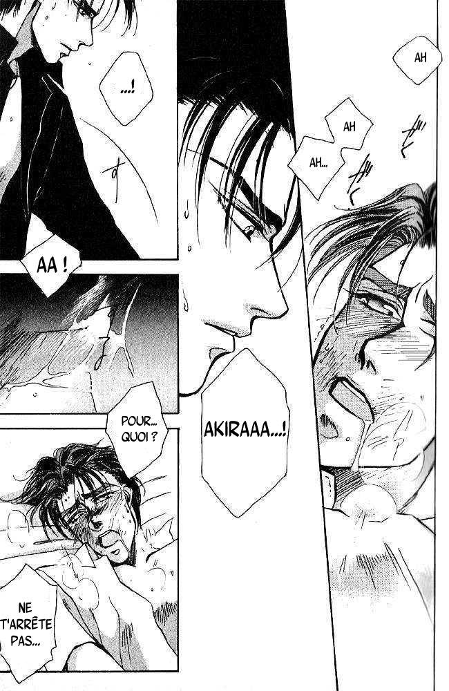 Ryoujoku kyoushitsu chapitre 3 partie 4
