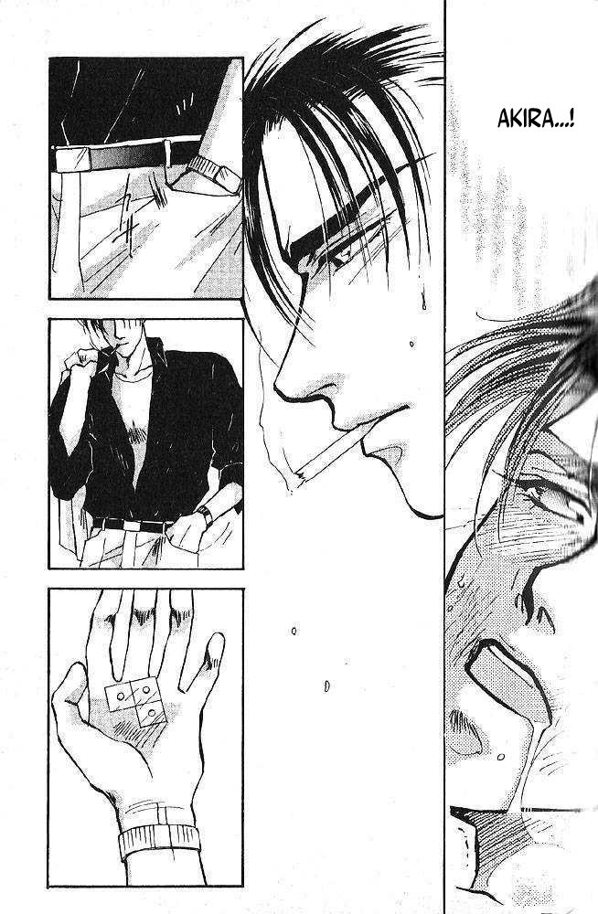 Ryoujoku kyoushitsu chapitre 3 partie 5