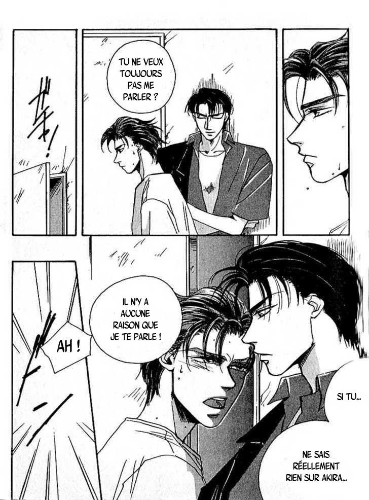Ryoujoku kyoushitsu chapitre 4 partie 1