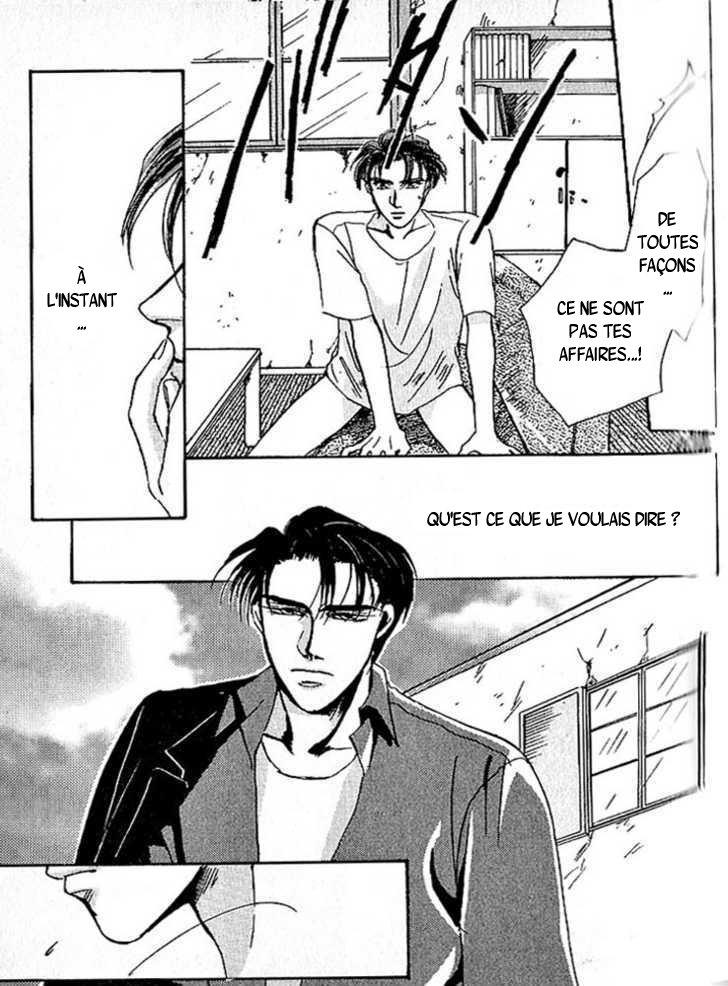 Ryoujoku kyoushitsu chapitre 4 partie 3