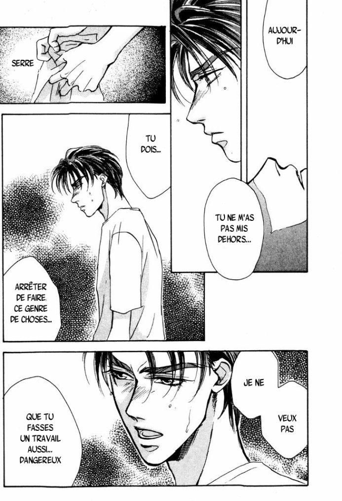 Ryoujoku kyoushitsu chapitre 4 partie 4