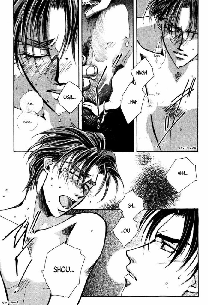 Ryoujoku kyoushitsu chapitre 4 partie 5