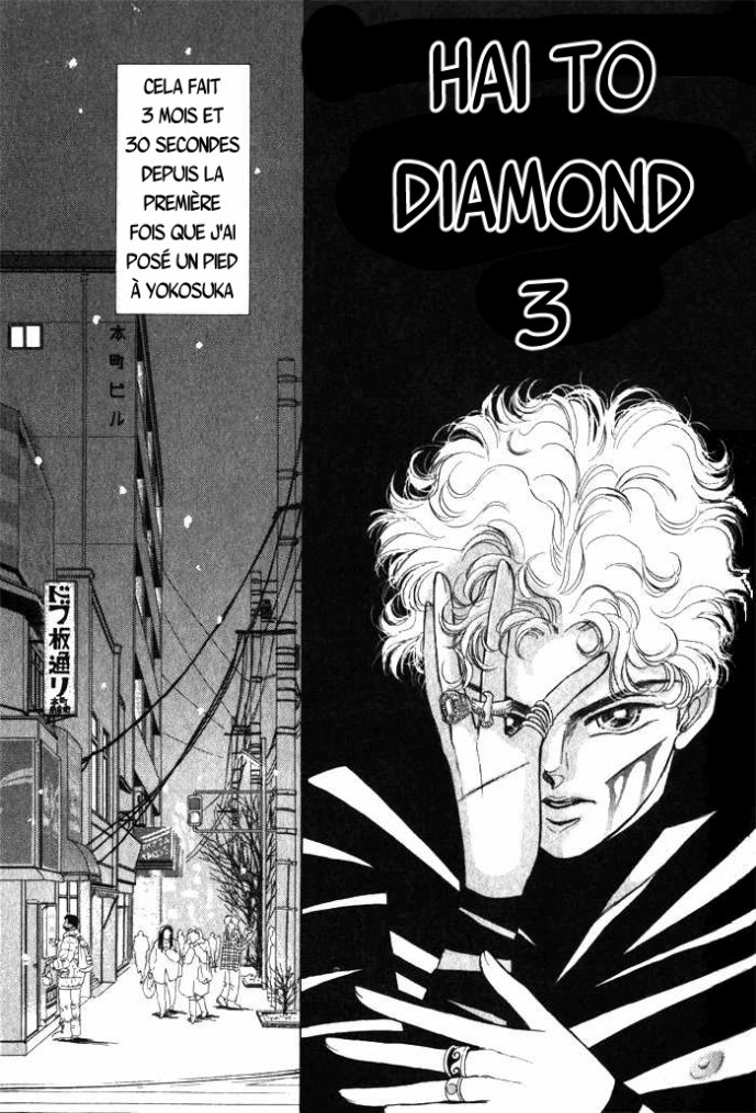 hai to diamond tome 1 chapitre 3 partie 1