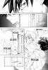 Harry Potter - Hentai book of hentai partie 4