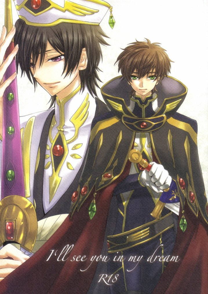 Code geass - I'll see you in my dream partie 1