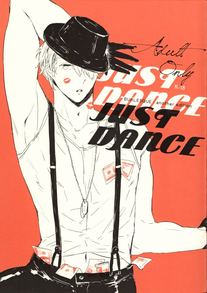 Hetalia - Just dance partie 1