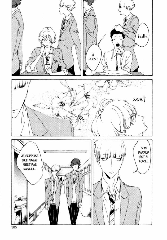 Daiichi souko nite partie 2
