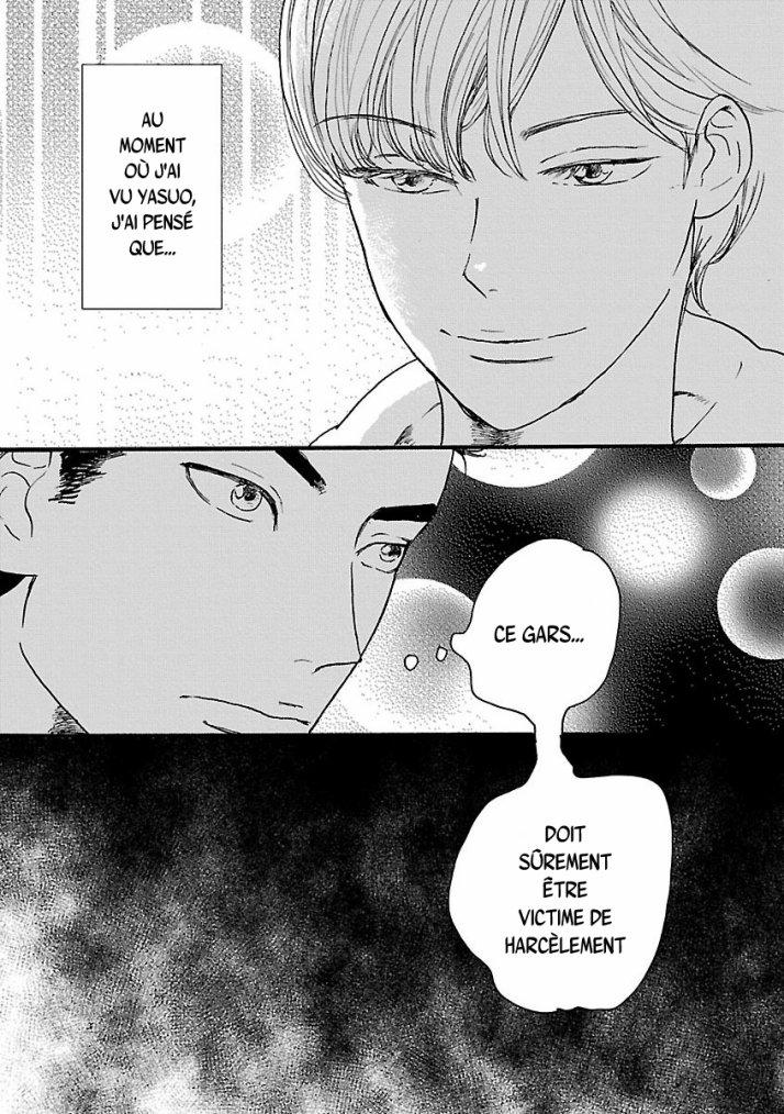 Shinjuu BL - Honeyed days partie 1