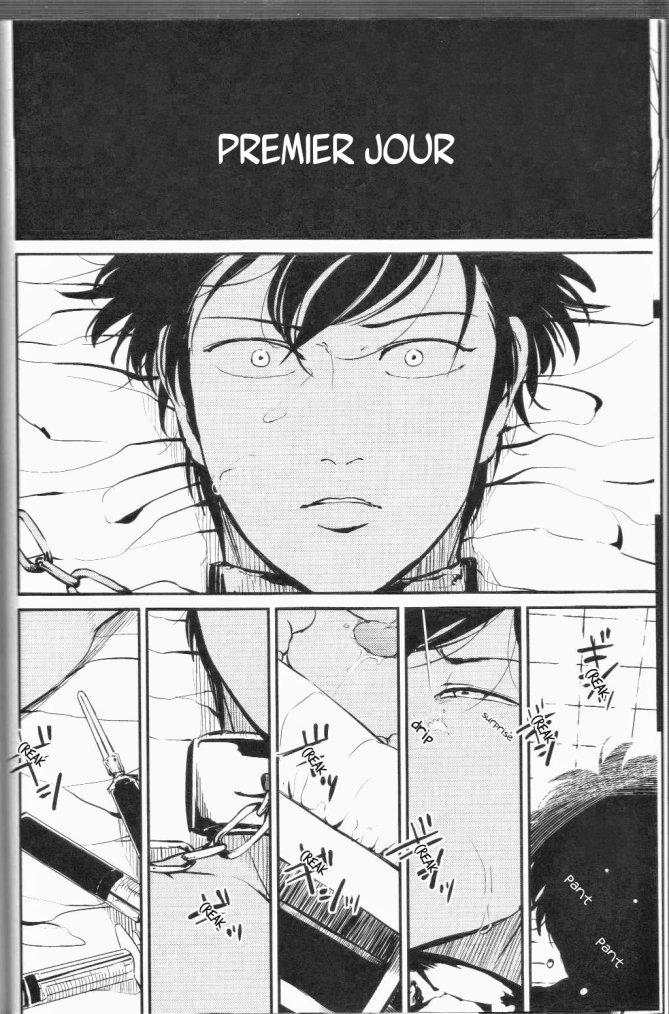 Gintama - Mienai Kusari partie 1