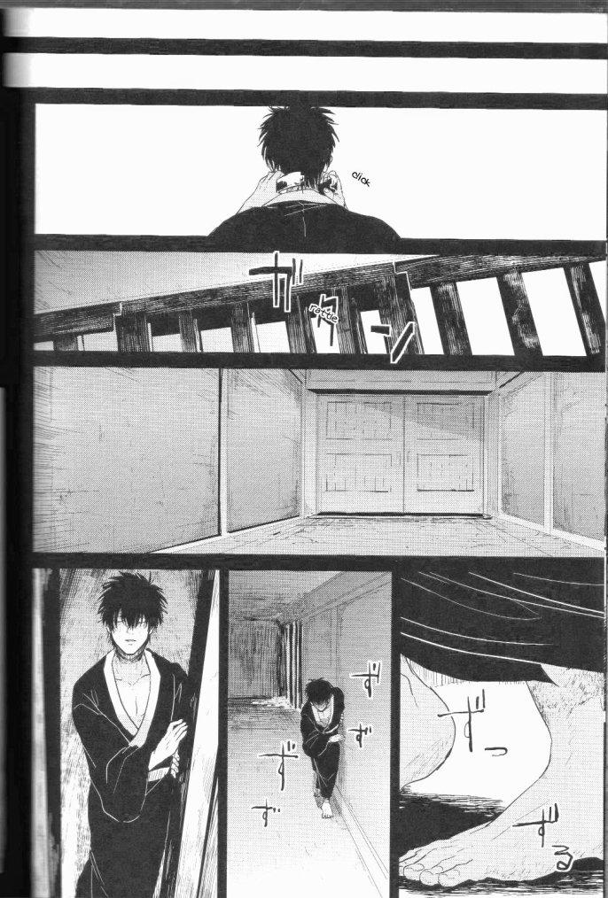 Gintama - Mienai Kusari partie 11