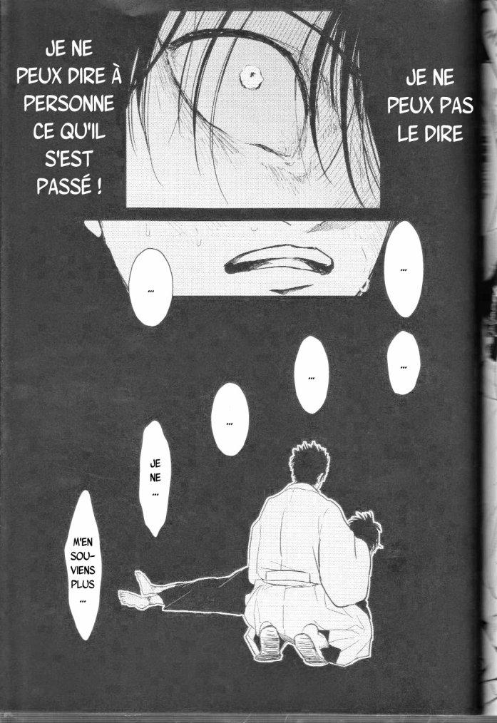 Gintama - Mienai Kusari partie 12