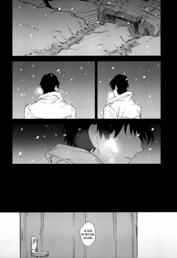Boku dake ga inai machi - Sayonara rinri partie 1