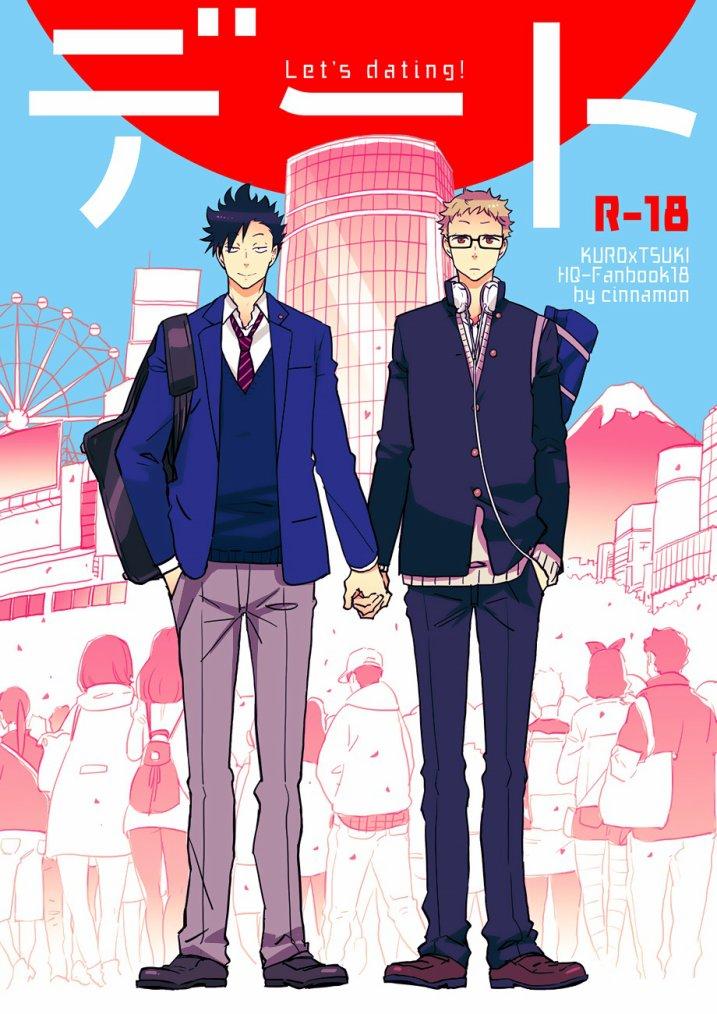 Haikyuu - KuroTsuki sairoku hon chapitre 4 partie 1