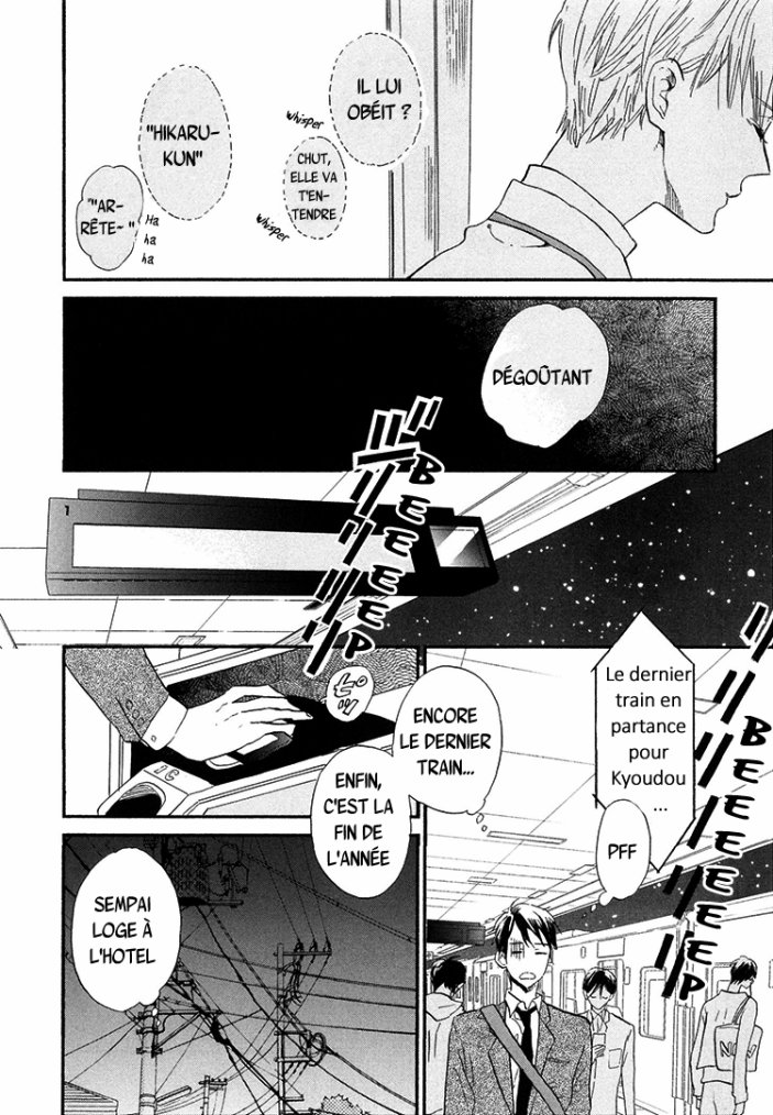 Kokoro o korosu - tome 1 chapitre 1 partie 2