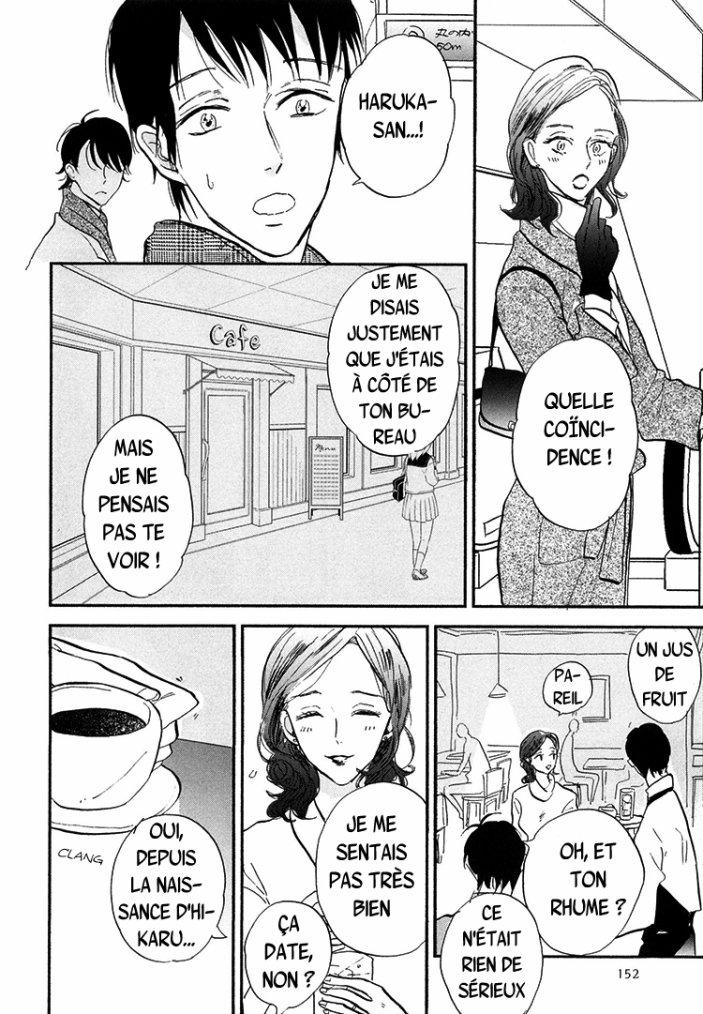 Kokoro o korosu houhou - tome 1 chapitre 5 partie 4