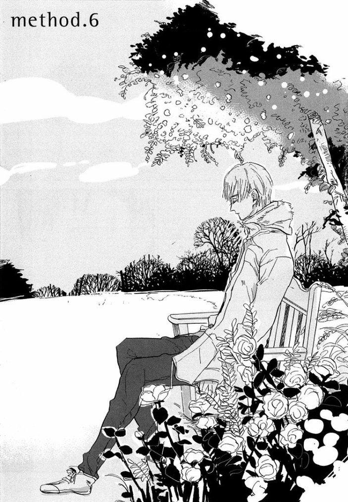 Kokoro o korosu houhou - tome 2 chapitre 1 partie 1