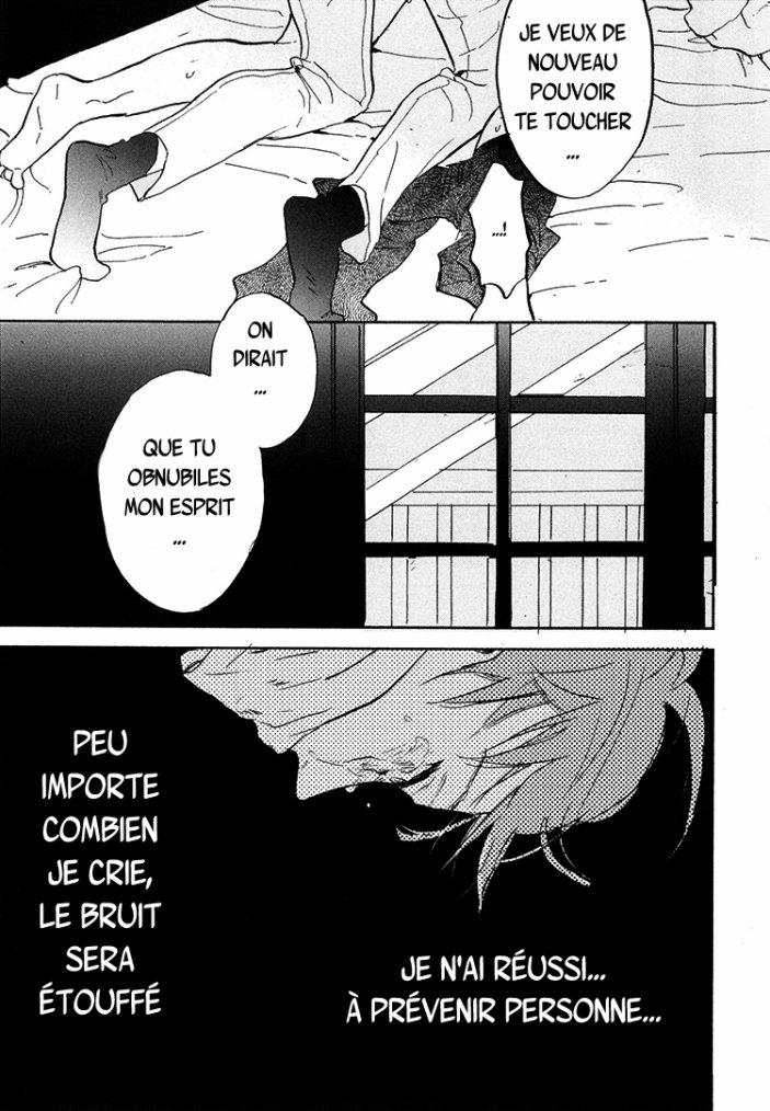 Kokoro o korosu houhou - tome 2 chapitre 1 partie 2
