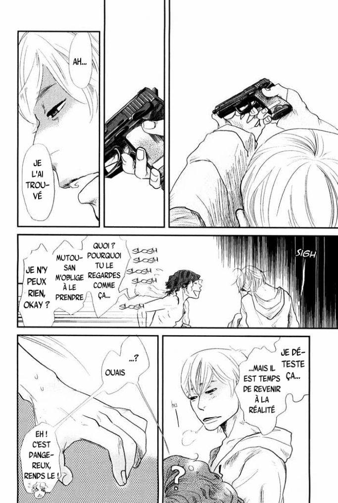 Shisei no otoko chapitre 1 partie 2