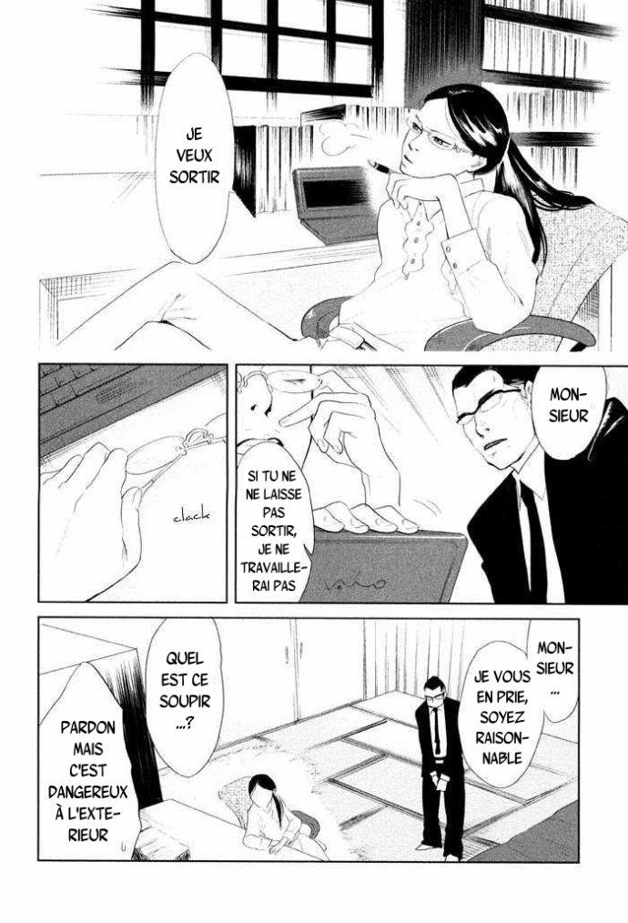 Shisei no otoko chapitre 2 partie 1