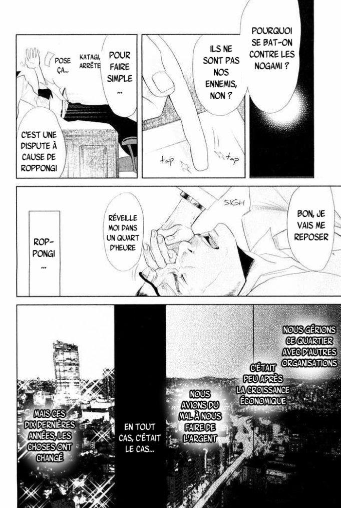 Shisei no otoko chapitre 2 partie 2