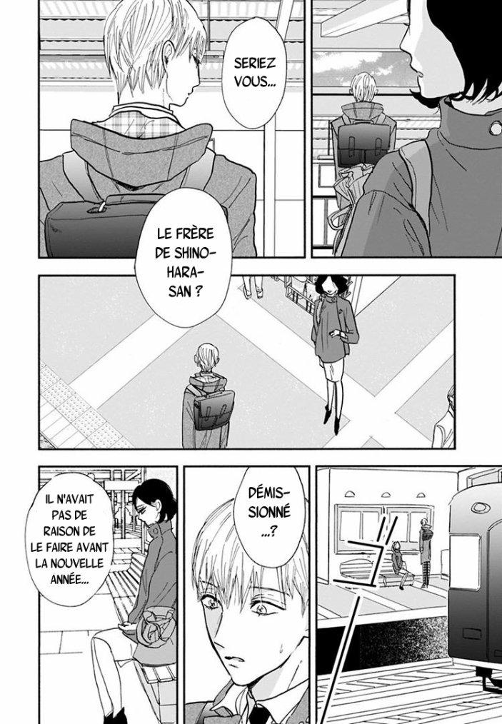 Kokoro o korosu houhou - tome 3 chapitre 1 partie 2