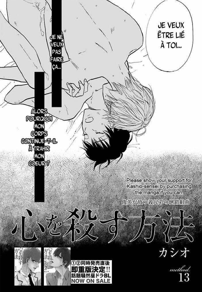kokoro o korosu houhou - tome 3 chapitre 5 partie 1