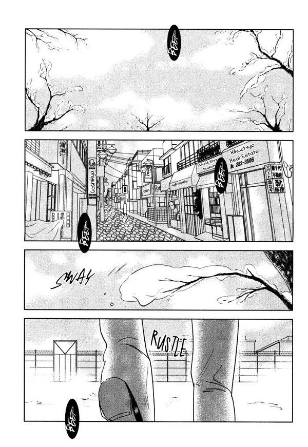 Shisei no otoko chapitre 4 partie 1