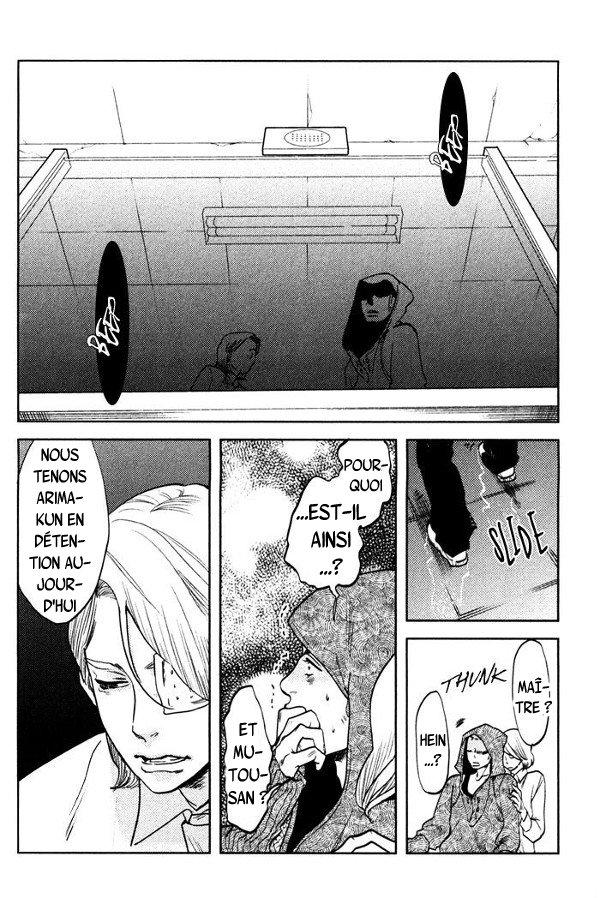 Shisei no otoko chapitre 4 partie 4