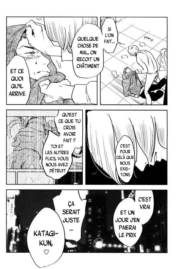 Shisei no otoko chapitre 4 partie 5