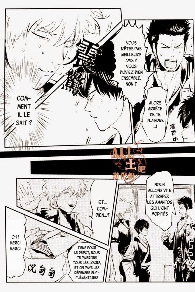 Gintama - Wakagaeri hen partie 2