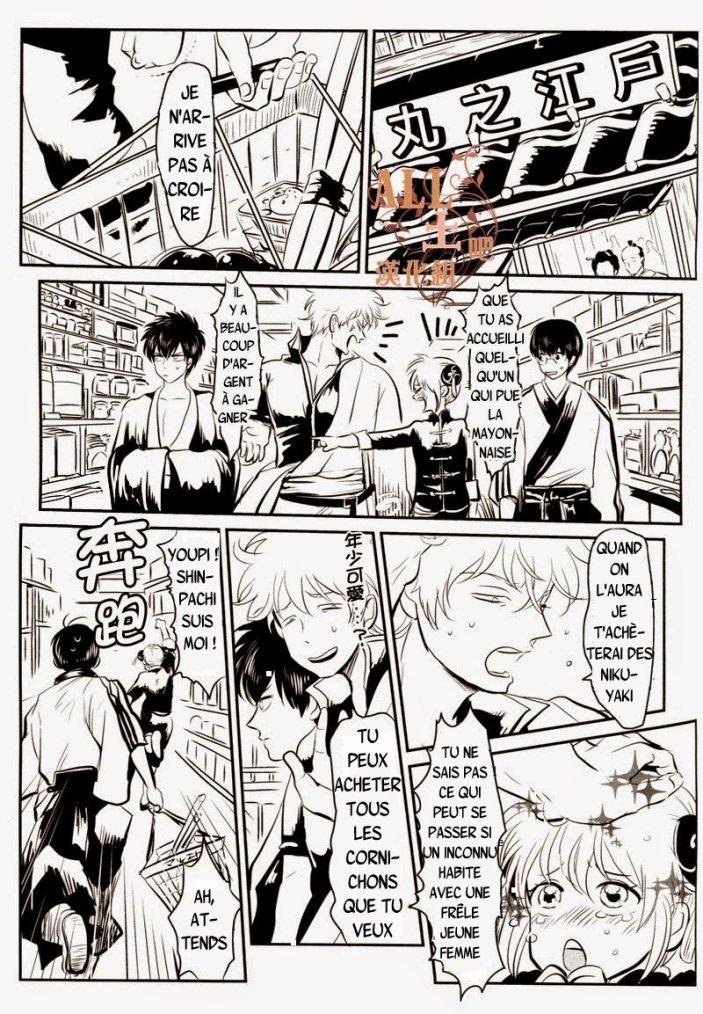 Gintama - Wakagaeri hen partie 5