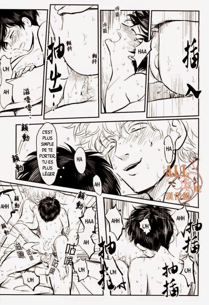 Gintama - Wakagaeri hen partie 6