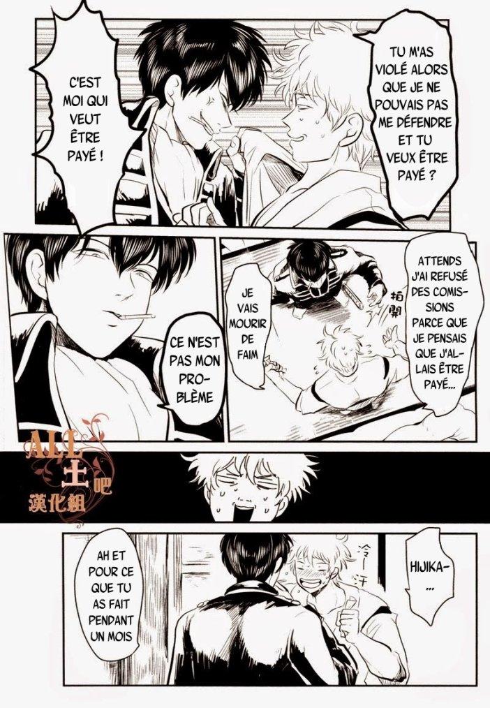 Gintama - Wakagaeri hen partie 11