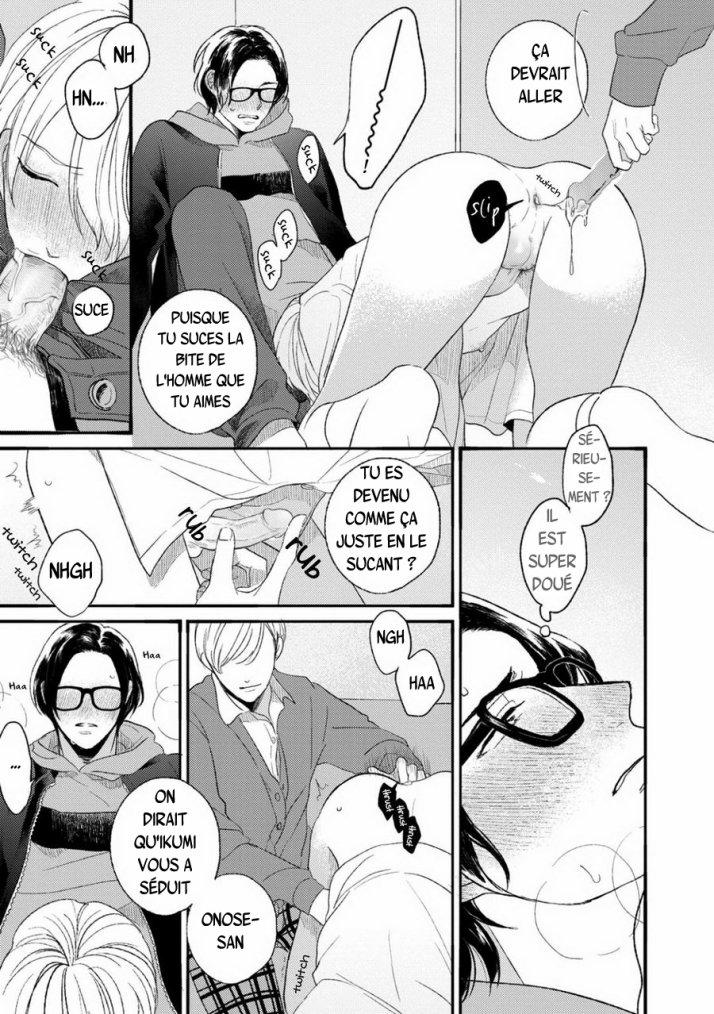 Futouhen Sankakkei no Teiri partie 4