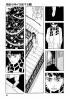 A cruel god reigns - tome 6 chapitre 37 partie 1