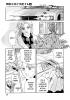 A cruel god reigns - tome 6 chapitre 37 partie 2