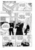 A cruel god reigns - tome 6 chapitre 38 partie 5