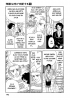 A cruel god reigns - tome 6 chapitre 38 partie 6