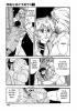 A cruel god reigns - tome 7 chapitre 44 partie 4