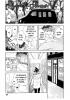A cruel god reigns - tome 9 chapitre 52 partie 2