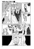 A cruel god reigns - tome 11 chapitre 59 partie 2