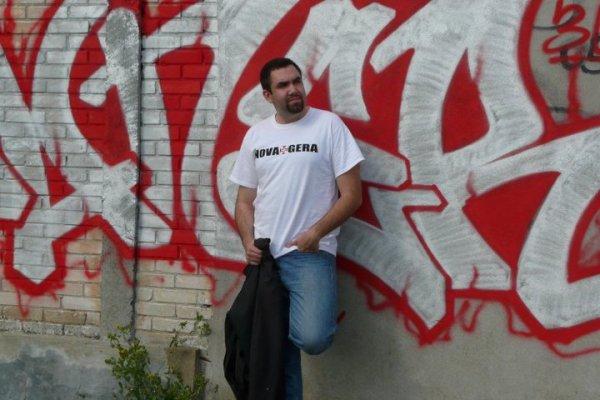 Stephou Officiel - NovaGera - www.novagera.com