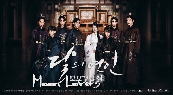 Moon lovers : Scarlet Heart Ryo