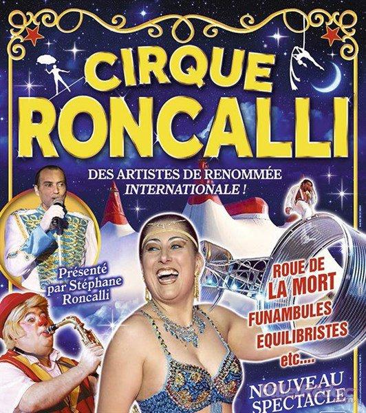 Cirque Roncalli au Parc des expositions, Niort en 2017