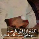 Photo de muslim632