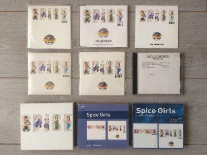 Spiceworld (03/11/1997)