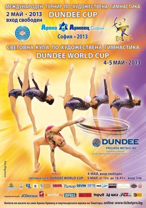 Live Dundee Cup Sofia 2013